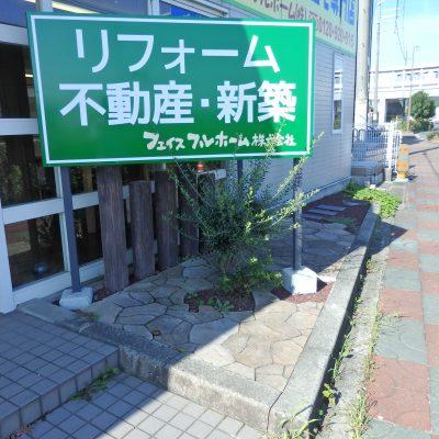 事務所前2
